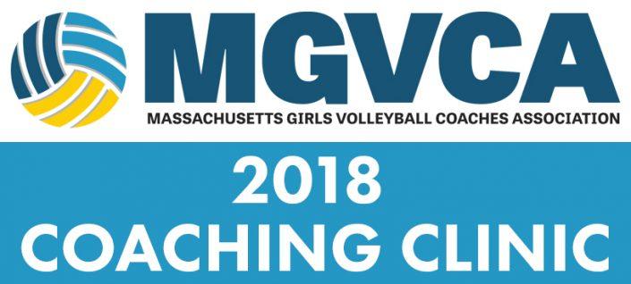 2018 MGVCA Coaching Clinic